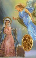 Modlitba k svätému archanjelovi Gabrielovi
