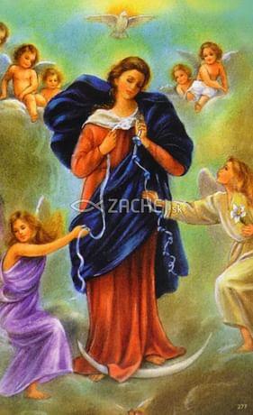 Obrázok: Panna Mária, Rozväzovačka uzlov (277/185)