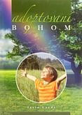 Adoptovaní Bohom