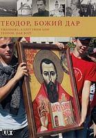 DVD: Teodor, dar Boží
