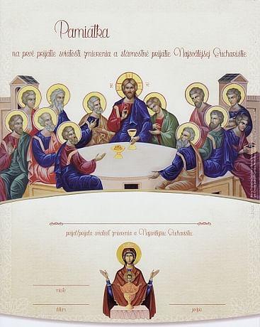 Pamätný list: Pamiatka na prvé prijatie sviatosti - gréckokatolícka