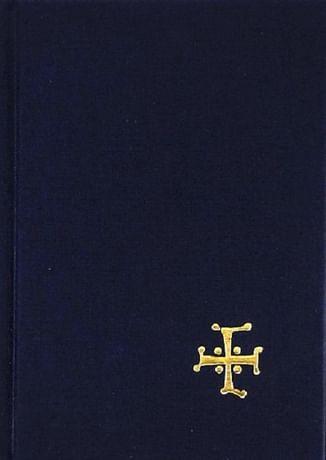 E-kniha: Jednotný katolícky spevník