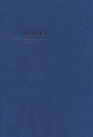 E-kniha: Biblia katolícka