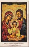 Skladačka: Sv. rodina (LV37)