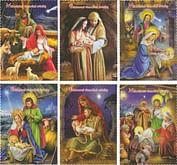 Pohľadnica: vianočná (STIVA séria 9128)