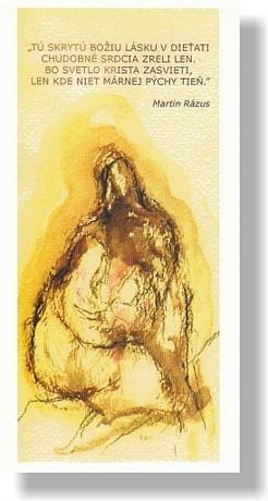Pohľadnica: Vianočný akvar. žltá, bez textu (MH)