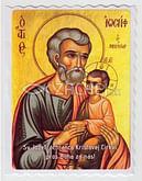 Samolepka: Sv. Jozef, ochranca