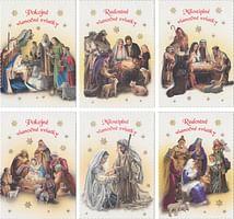 Pohľadnica: vianočná (STIVA séria 9133)
