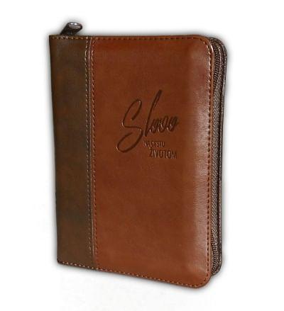 Biblia: ekumenická, vrecková so zipsom - dvojfarebná, hnedá