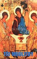 Tři modlitby