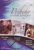 DVD: Príbehy písané životom - 1. séria